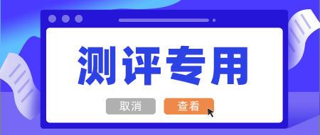UCloud 1核2G 快杰型云服务器 香港KVM [vps主机评测]